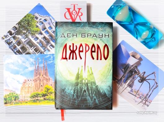 ed81e1057c2834 Ну, ні для кого не секрет, що цього разу на читача чекає пізнавальний  екскурс у сонячну Іспанію. Культура, історія, архітектура, митці, ...
